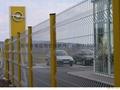 浸塑护栏网 2