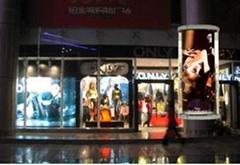 上海led顯示屏廠家