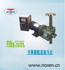 销售NOSEN牌蜗轮蜗杆升降器
