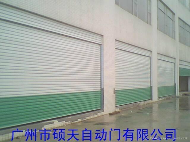 Noiseless roller shutter door 1
