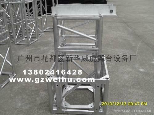 供应铝合金展示架 2