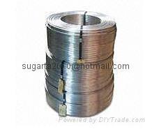 Sell Aluminium Titanium Boron