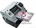 金谷田A3  打印機