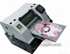 金谷田A3万能打印机