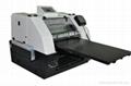 金谷田A2  打印機