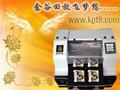 金谷田A2  打印機 3