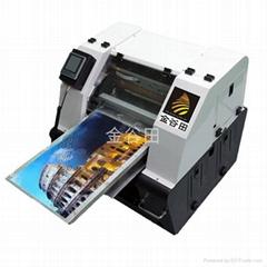 皮革万能彩印机