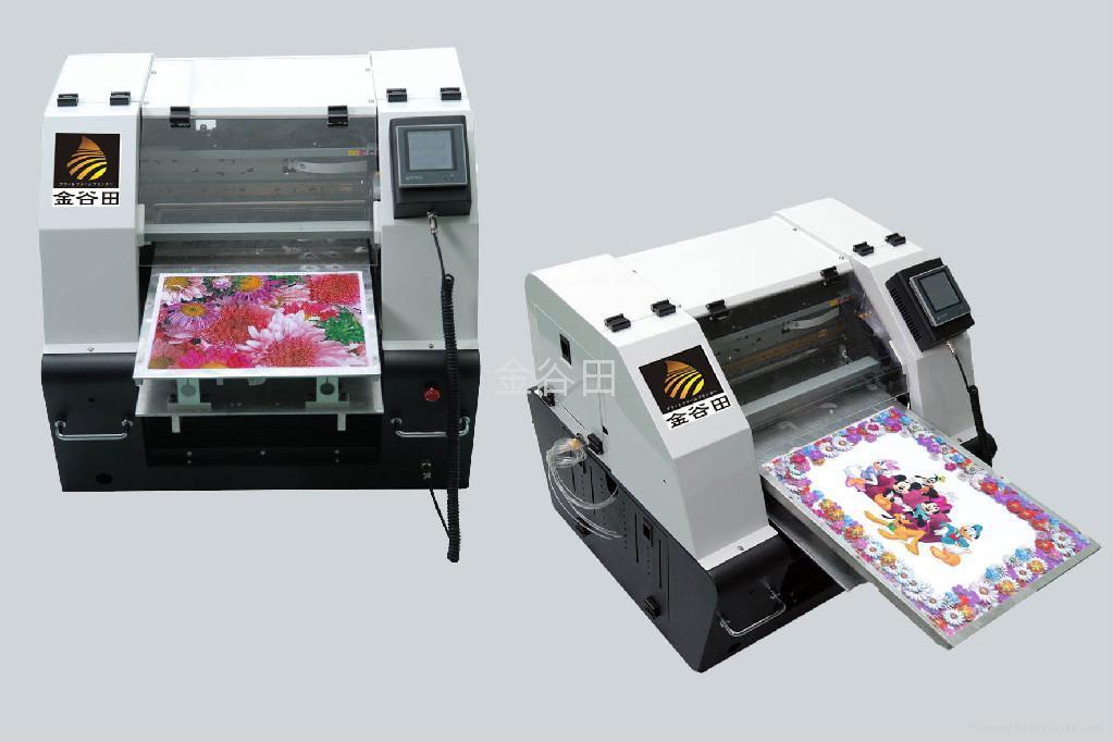 金谷田  彩印機 1