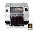 木材水晶pvc打印機