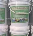 丙烯酸材料批發