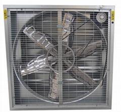 poultry cooling fan