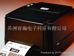 蘇州TSCTTP-244PLUS標籤打印機