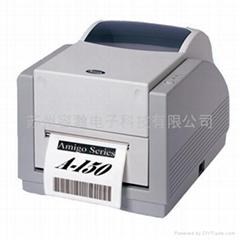 蘇州立象A-150標籤打印機