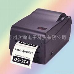 苏州立象OS-314TT标签打印机