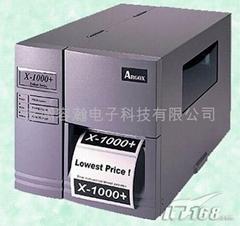 苏州立象x-1000v标签打印机