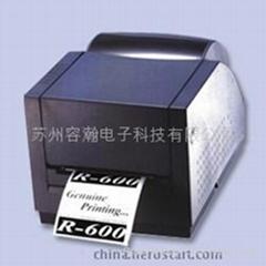苏州立象R400条码打印机