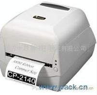苏州立象CP-2140 标签条码机条码机维修