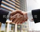 杭州華運電氣有限公司