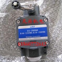 防爆開關VCL-5001