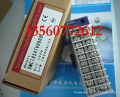 DMC10S4TV0000多通道調節器