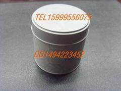 圓形啞光茶葉包裝罐