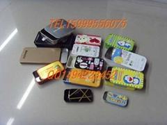 !TIN box