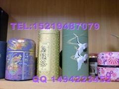 !高檔日本式茶葉罐