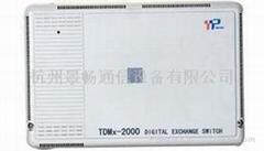 杭州威谱数字集团电话