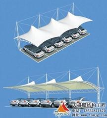 膜結構車棚 | 小車棚 | 自行車棚 | 停車場