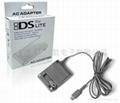 NDS Lite充电器 2