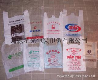 河源包装袋 3
