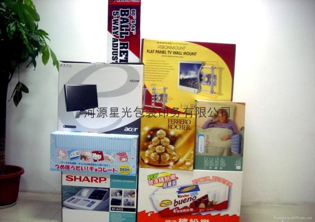 河源彩箱彩盒紙箱 1