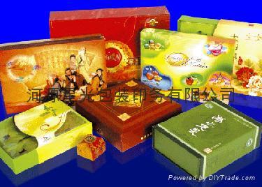 河源彩箱彩盒紙箱 3
