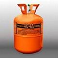 high quality refrigerant R404a 1
