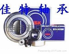 銷售NSK進口軸承