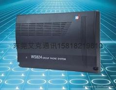 供应东莞国威WS824程控电话交换机