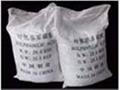 對氨基苯磺酸 1