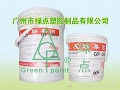 水性塑料地板膠