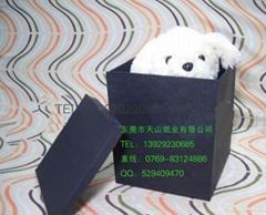 手機盒專用黑卡紙