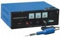 超声波模具抛光机 1