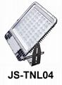 LED TUNNEL LIGHT