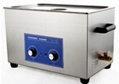 Jeken Large capacity Ultrasonic Cleaner