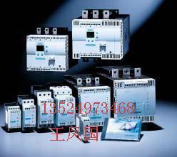 上海西门子软启动器3RW30 2