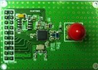 NRF9E5模块,PTR8500 1
