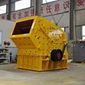 Mining Machinery of Stone Impact Crushers 1