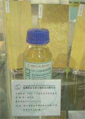 ZJFC-Ⅰ水性无色木材防腐剂 1