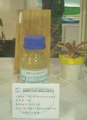 ZJFC-Ⅲ水性无色竹材防腐剂