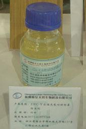 ZJFC-Ⅴ水性无色竹材防霉防虫剂 1