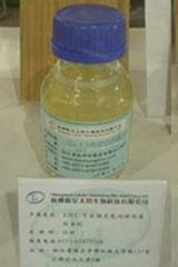 ZJFC-Ⅴ水性無色竹材防霉防虫劑