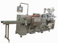 Paraffin gauze / vaseline gauze dressing packaging machine 1
